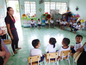 Dariu - Kindergarten