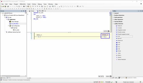 Configure the output device